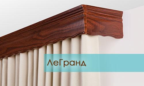 Классический деревянный багет Легранд