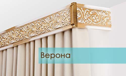 Деревянные потолочный карниз с молдингом Легранд, Верона