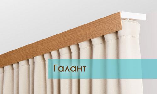 Самый простой и популярный потолочный карниз Легранд - Галант ширина 5 см