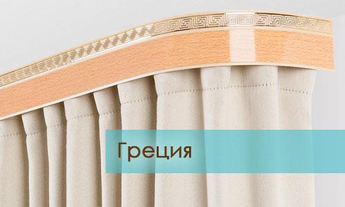 Греция, карниз потолочный производства Россия, Легранд