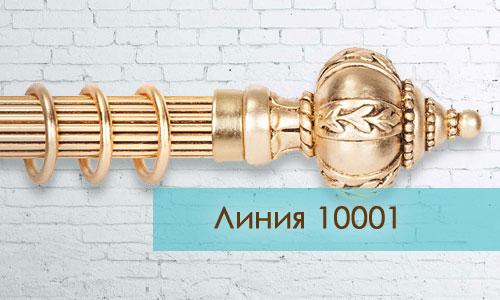 Элитные карнизы в классическом стиле, золото, серебро, интересные варианты окрашивания