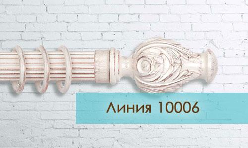 250-150-palace-10006