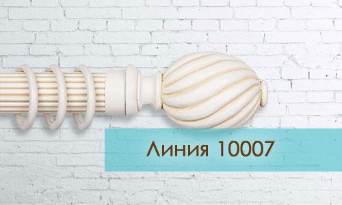 250-150-palace-10007