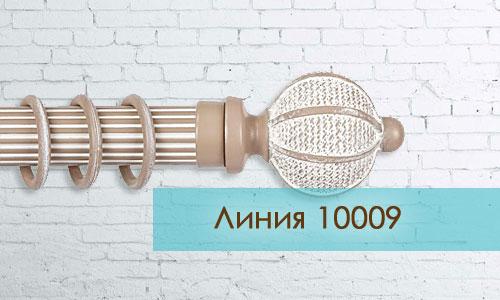 250-150-palace-10009