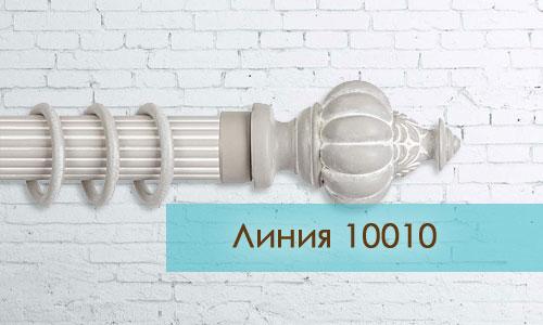 250-150-palace-10010