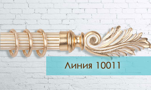 250-150-palace-10011