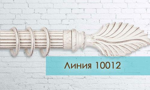 250-150-palace-10012