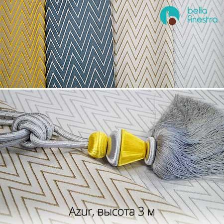 fabric-1
