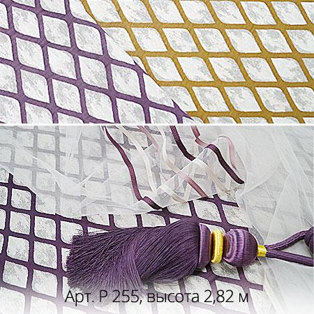 fabric-7