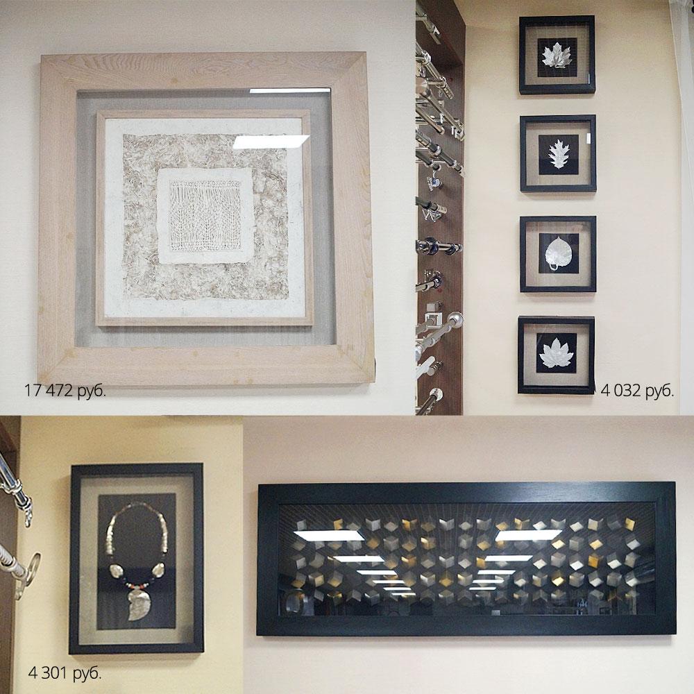 Инсталляции картины купить в Воронеже на Кольцовской, 76