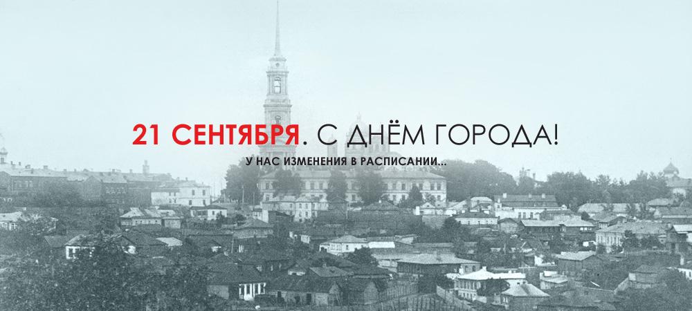 2019-dengoroda