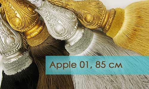 250-150-apple-01