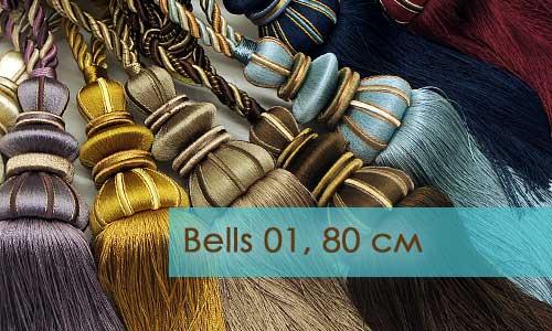 250-150-bells-01