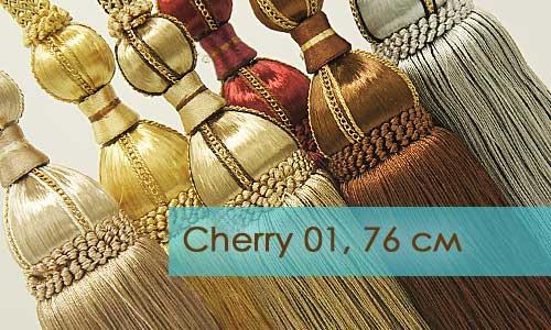 250-150-cherry-01