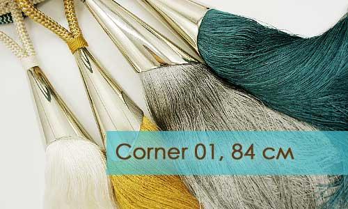 250-150-corner-01