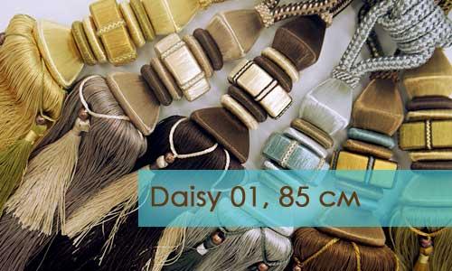 250-150-daisy-01