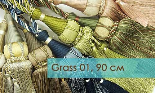 250-150-grass-01