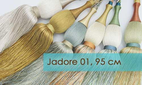 250-150-jadore-01