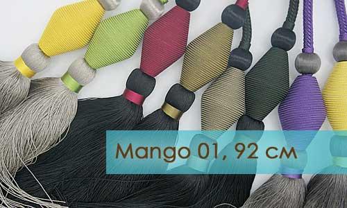 250-150-mango-01jpg
