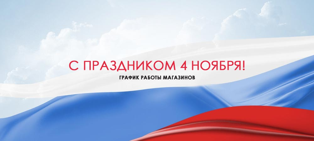 4-nov-2020