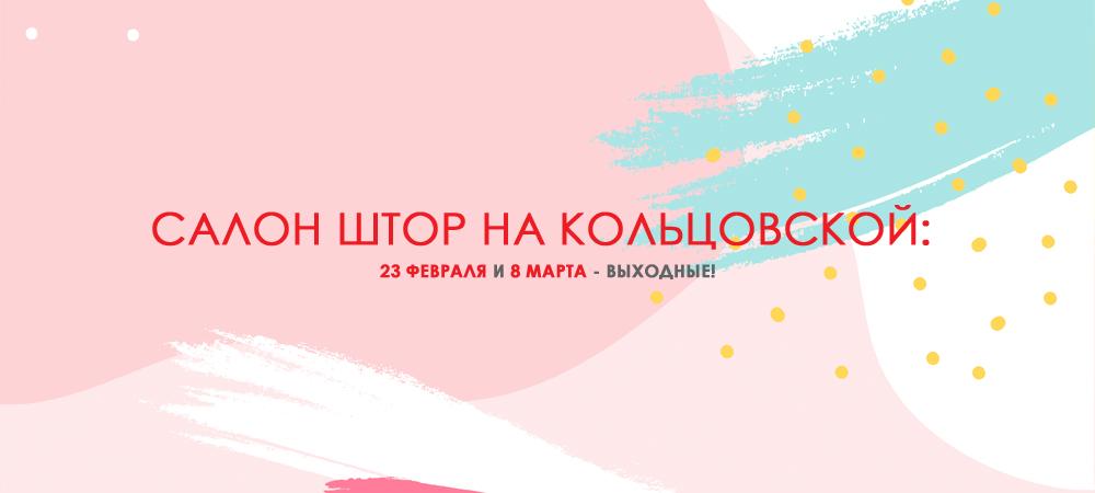 holidays-11