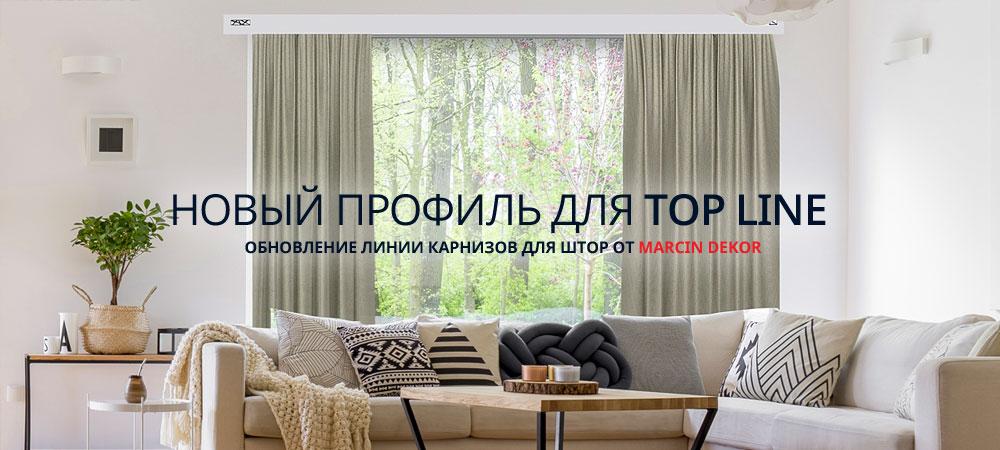 wht-scyna-12-cm-marcin-decor